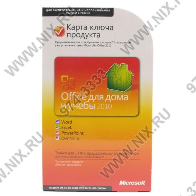 Фотография Microsoft Карта ключа продукта для Office 2010 для дома и