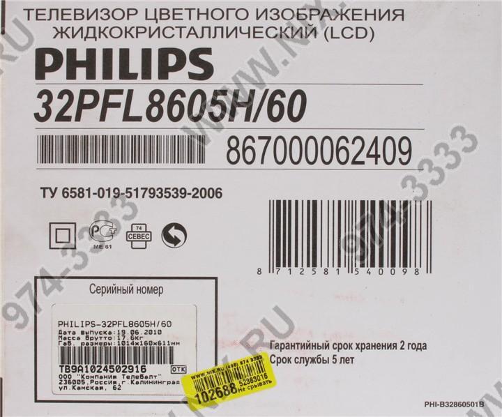 Схемы и Service Manual LCD TV