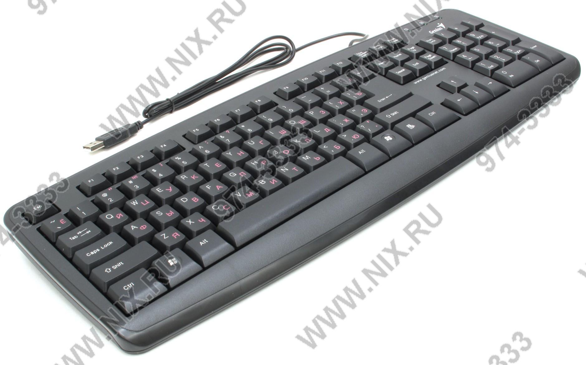 Фото простой клавиатуре джениус 5