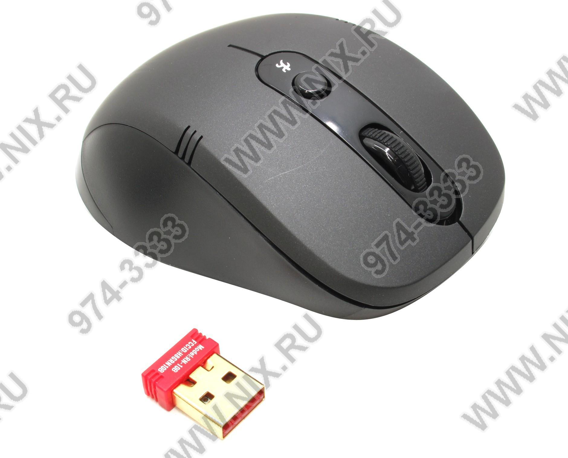 Почему не кликает мышка с первого раза