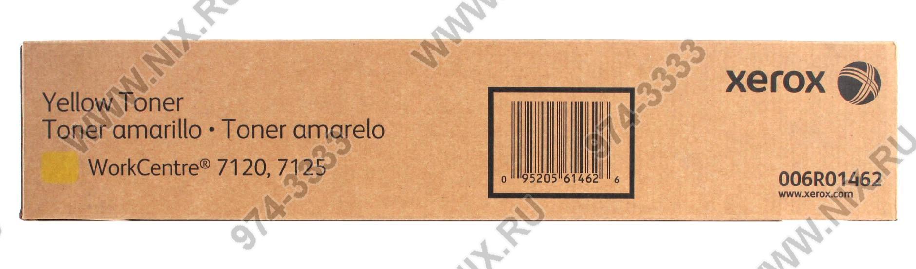 Тонер-картридж xerox wc7120 yellow (006r01462)