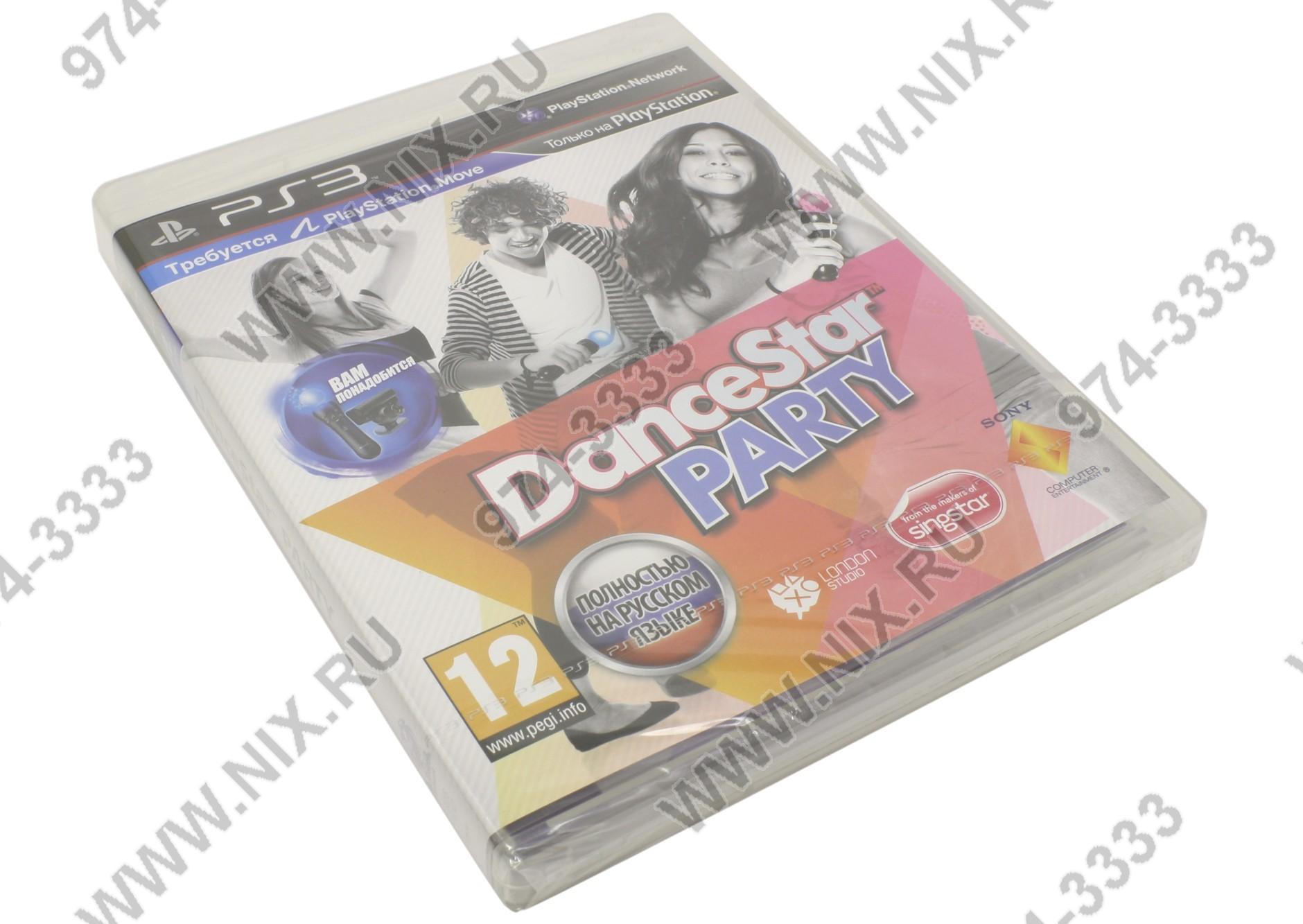 Видеоигра dancestar party