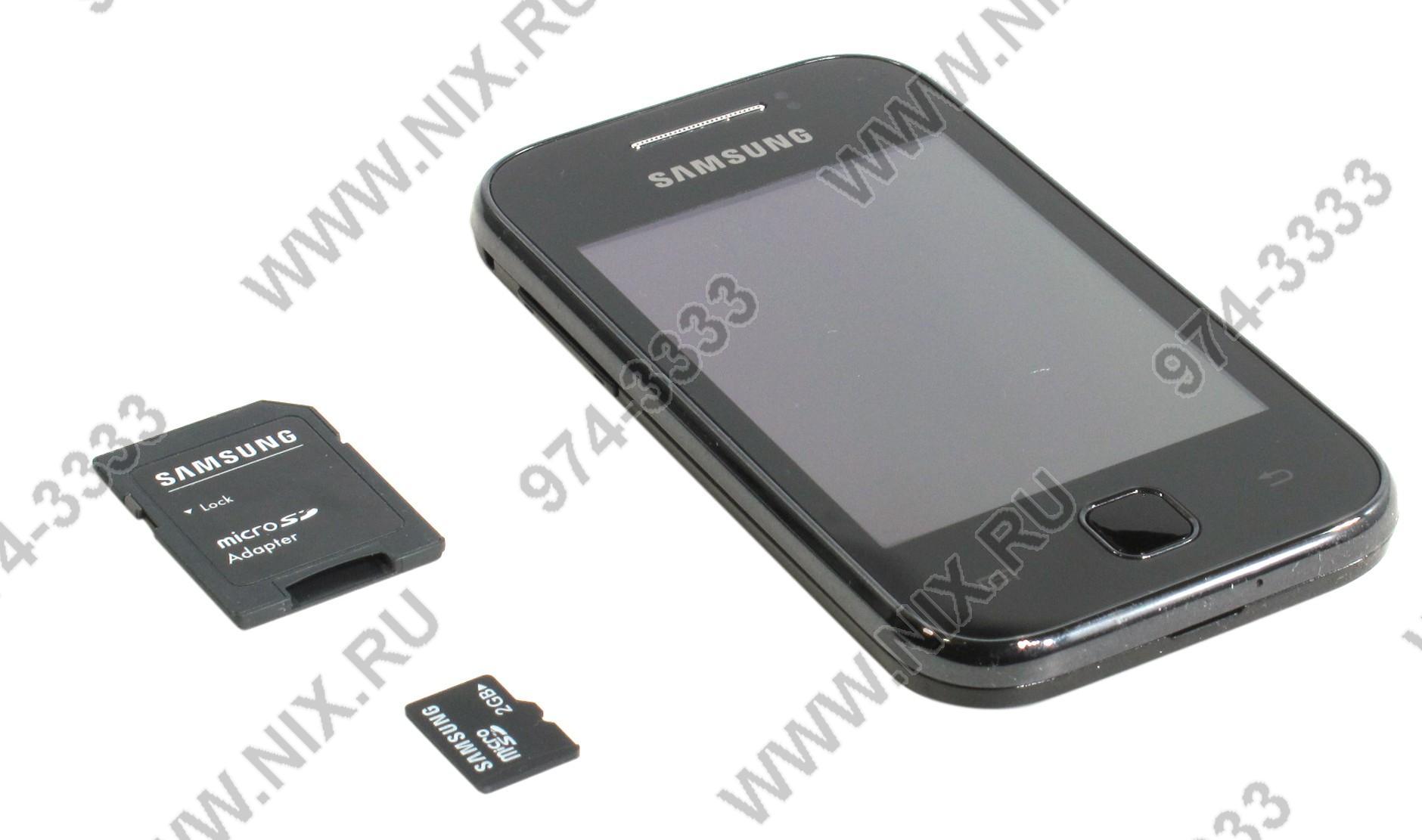 Блокировка Для Андроид S5360 Палец