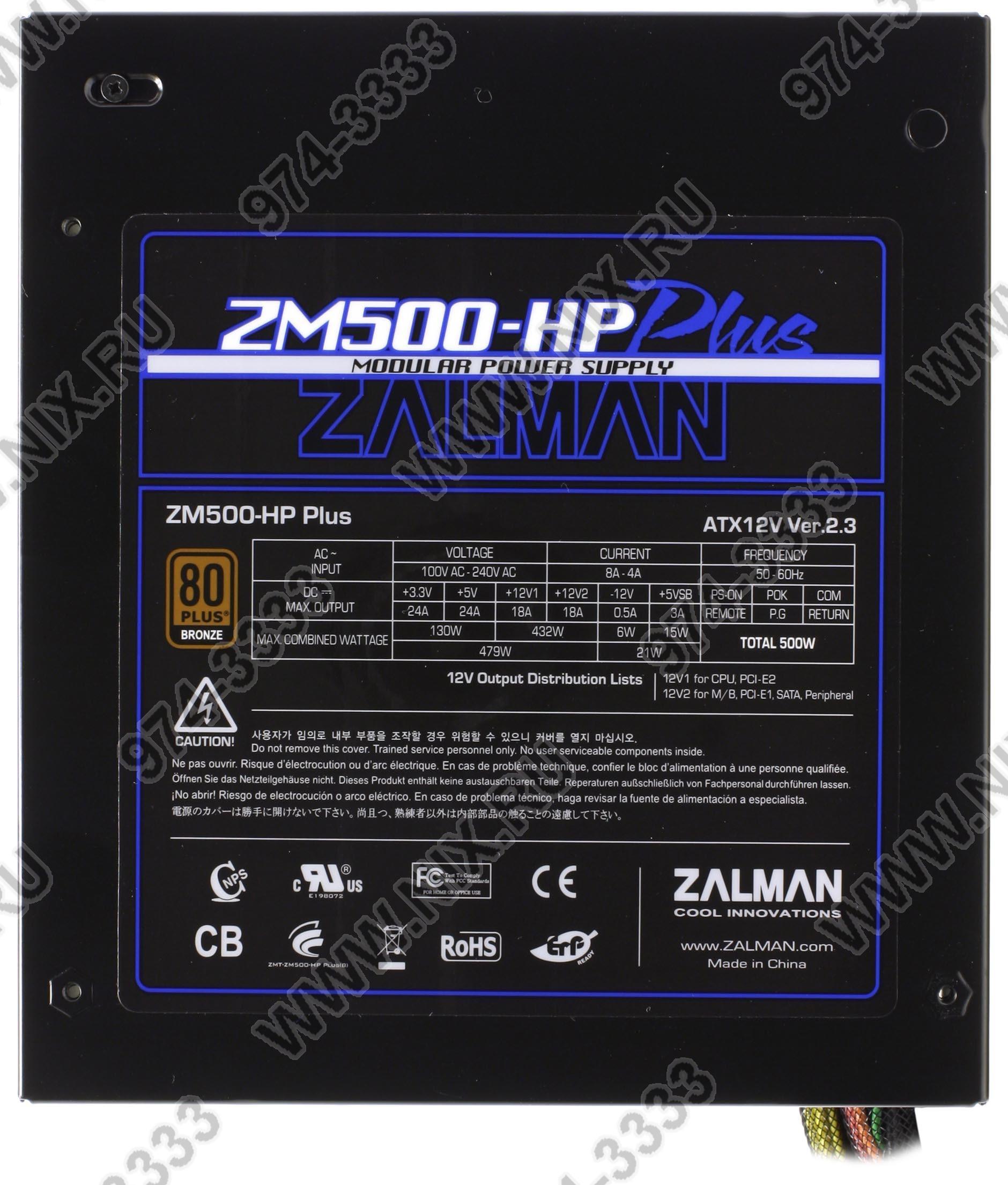Блок питания 500w zalman (zm500-hp plus)
