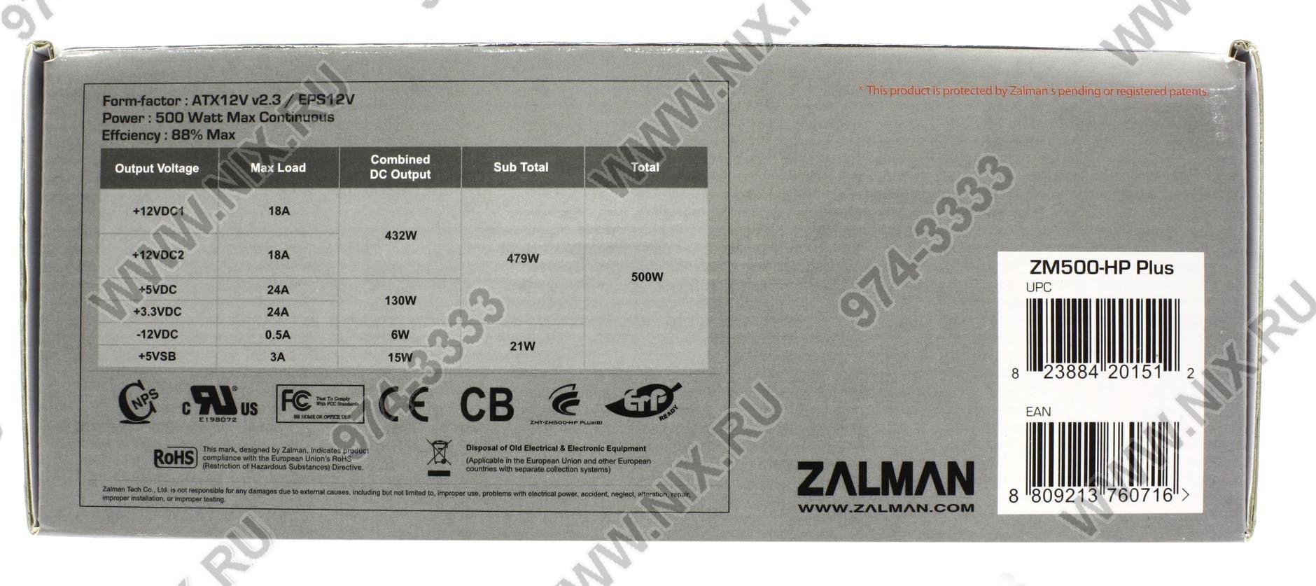 Zalman