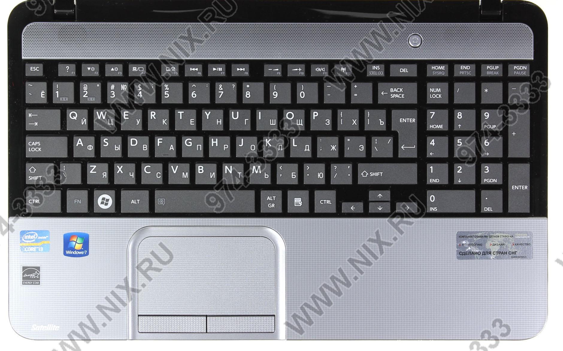 Как сделать скрин экрана ноутбука toshiba