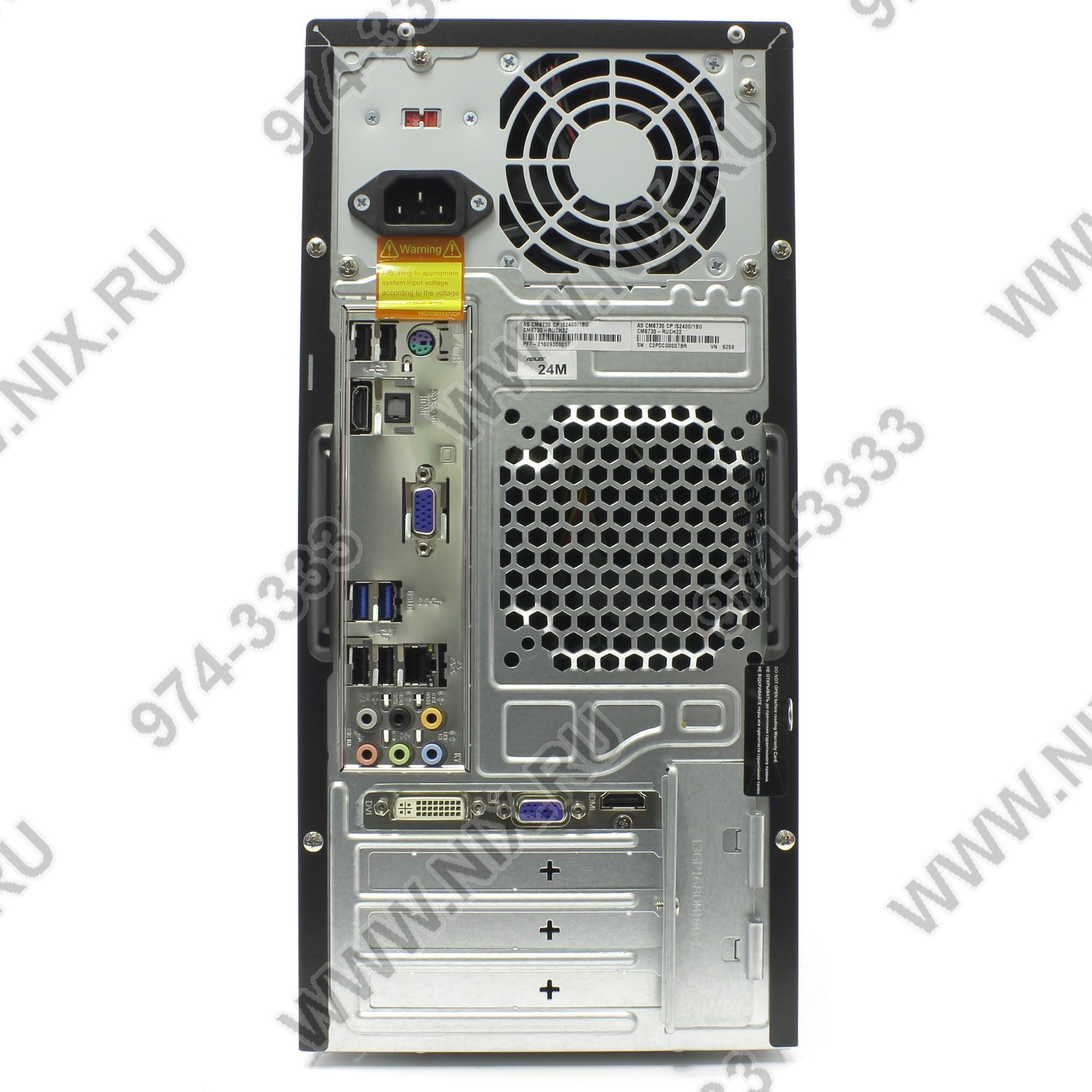 Задняя панель компьютера фото 8
