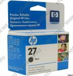 Картридж hp C8727AE/AN (№27) Black для hp DJ 3320/3325/3420/3520/3550/3650/3745/3845/5150/5550,  OJ 5610,  PSC 1215