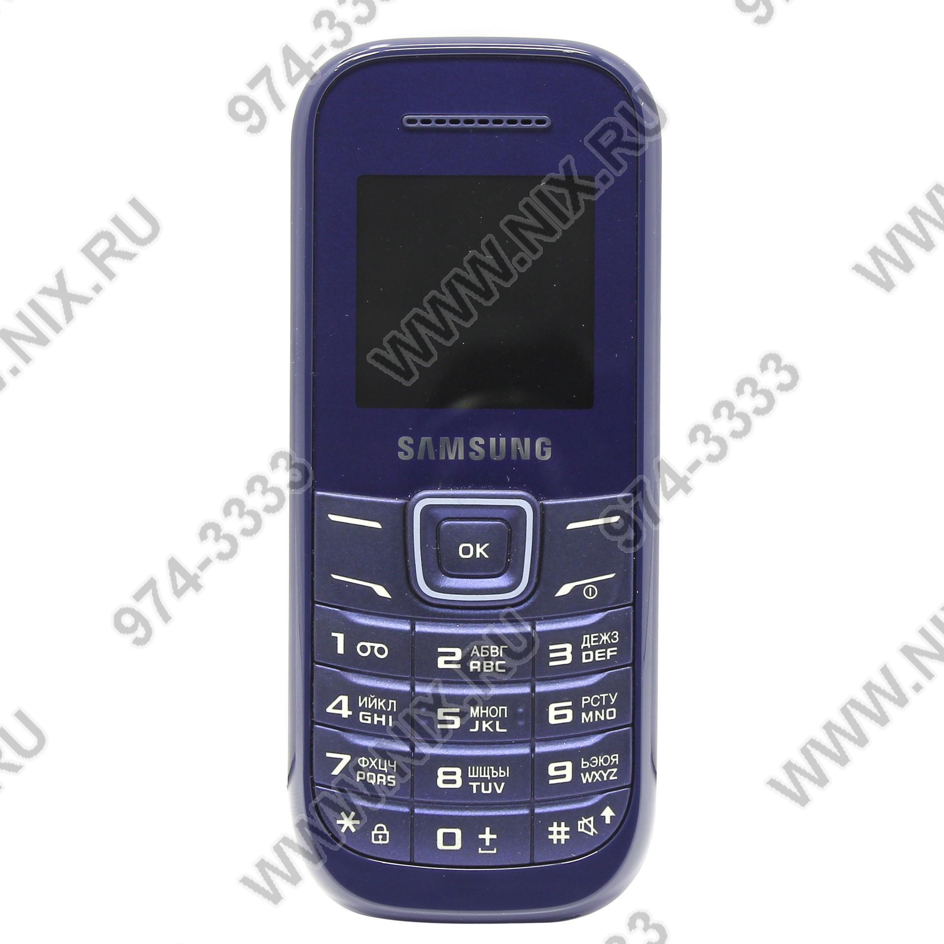 Телефоны в кривом роге 10 фотография