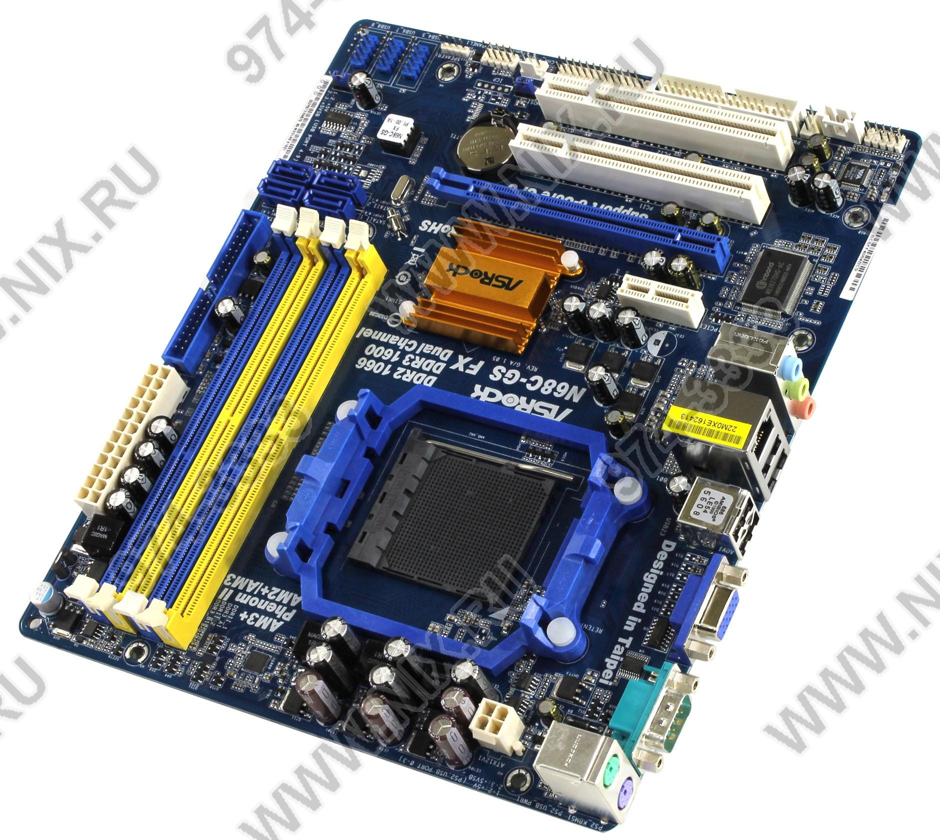 nForce 630a   NVIDIA