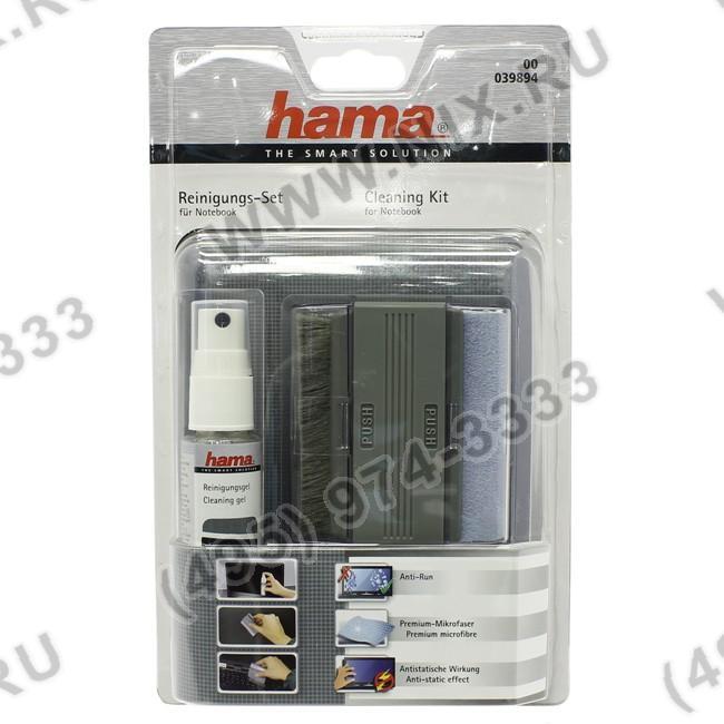 Hama tv-reinigungsset 4