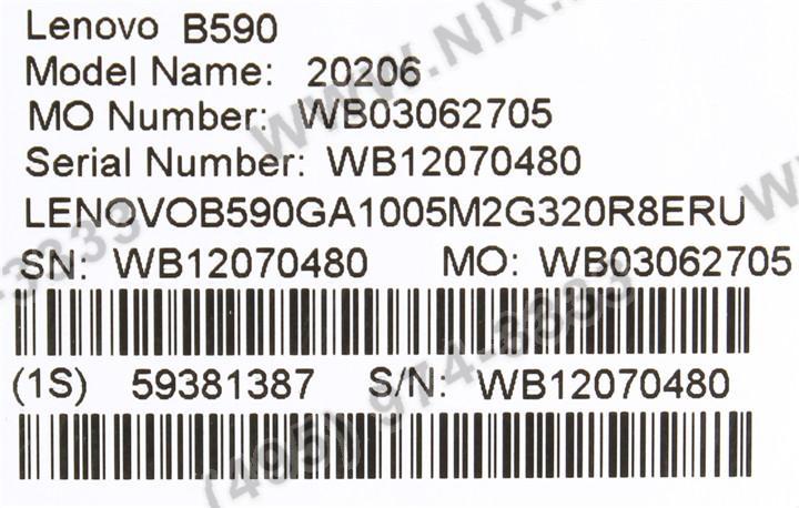 LENOVO B590 20206 P/N:59381387 ПРОГРАММЫ СКАЧАТЬ БЕСПЛАТНО