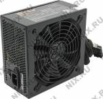 Блок питания ExeGate < ATX-600PPX > 600W ATX (24+2x4+2x8пин) (221642) Cable Management