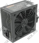 Блок питания ExeGate < ATX-700PPX > 700W ATX (24+2x4+2x8пин) (220362) Cable Management