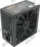Блок питания ExeGate < ATX-800PPX > 800W ATX (24+2x4+2x8пин) (220363) Cable Management