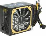 Блок питания Zalman ZM750-EBT < Black > 750W ATX (24+2x4+4x6 / 8пин) Cable Management