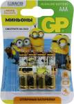GP Ultra / Super 24AU / 24A (4) (LR03) Size AAA, щелочной (alkaline) < уп. 5 шт >