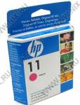 Картридж hp C4837AE (№11) Magenta для hp Business inkjet 1100/1200/2300 серии,  DesignJet 70/100(plus)/110plus/120