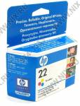 Картридж hp C9352AE (№22) Color для hp DJ 3920/3940/D1360/D2360/F380,  OJ 4355/5610,  PSC 1410
