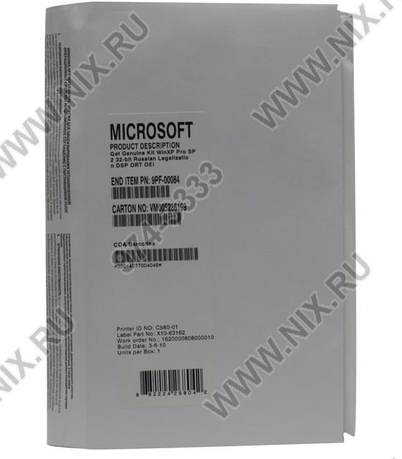 Опер система microsoft get genuine kit для windows xp professional, рус (oem)