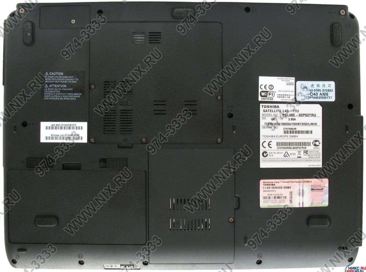 Toshiba l40 драйвера 1