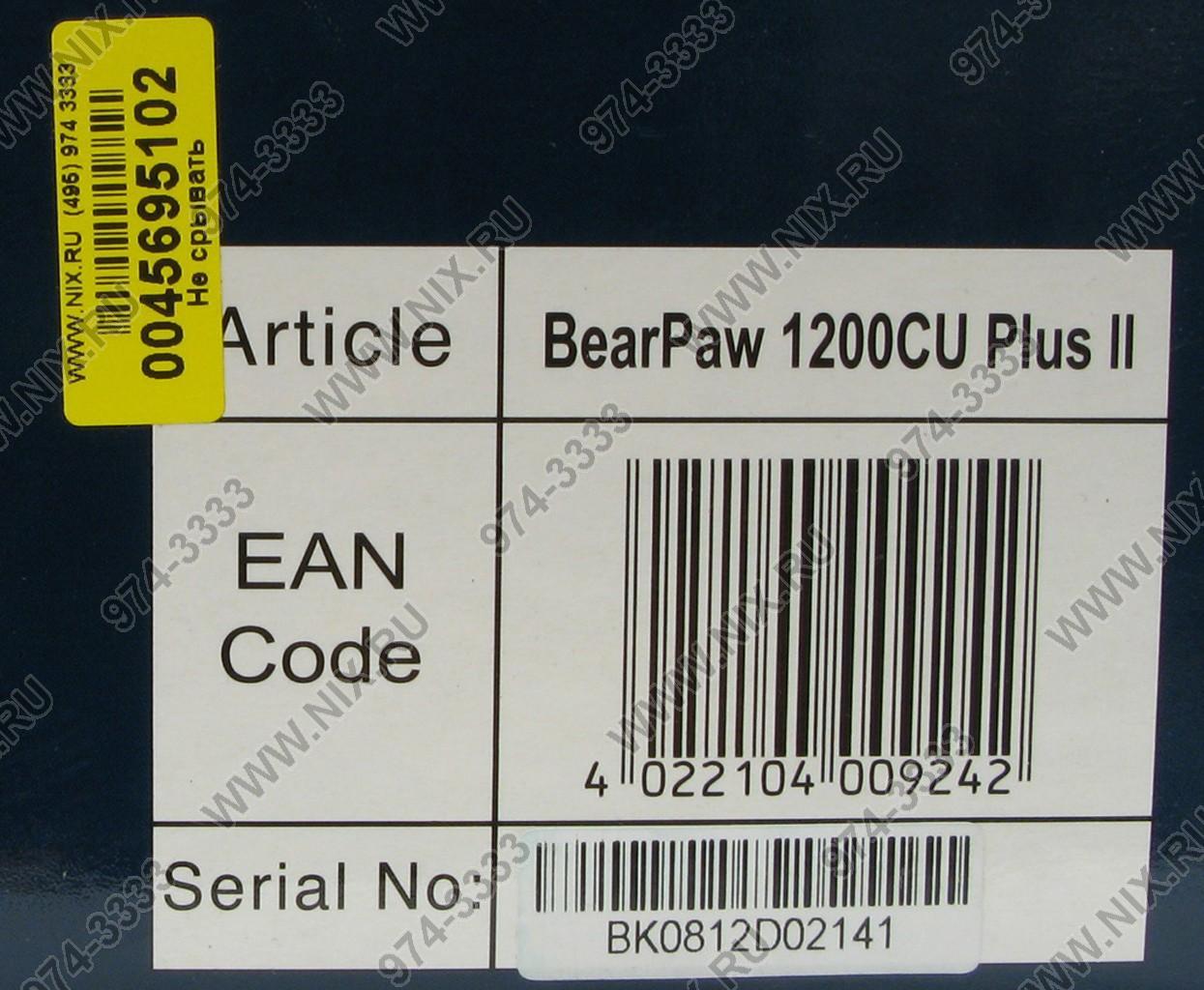 Могу найти работающий драйвер на мой старенький сканер mustek 1200 cu plus (питание от usb)