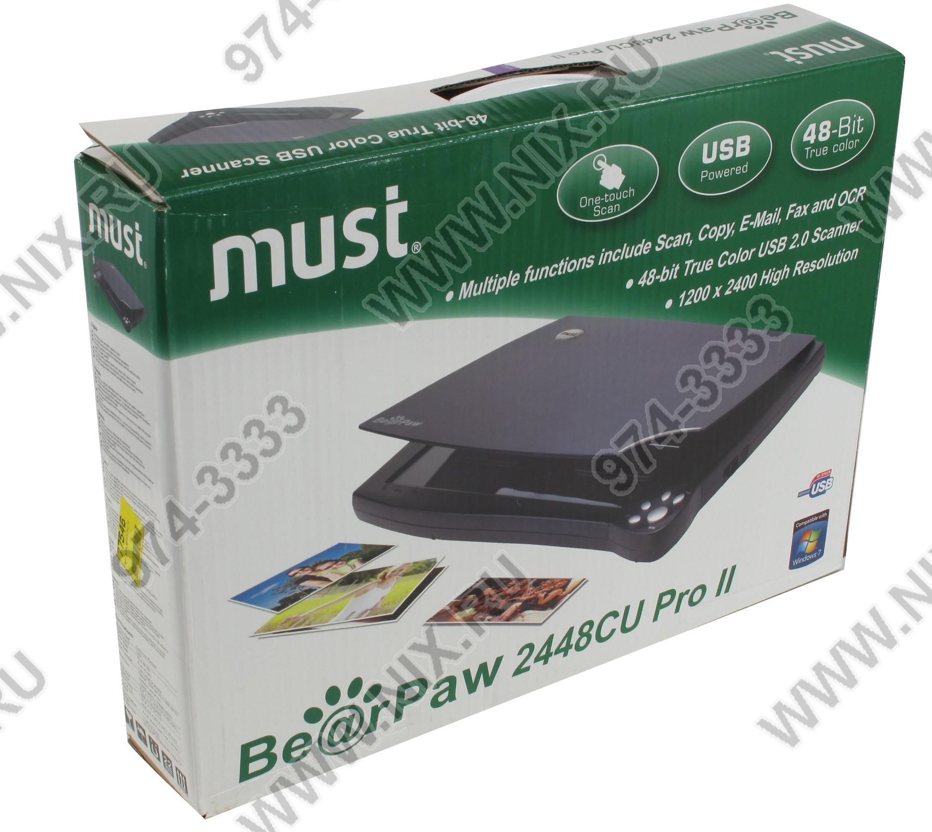 Сканер bearpaw 2448 6