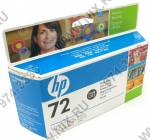 Картридж hp C9370A (№72) Photo Black для hp DesignJet T610,  T1100 130ml
