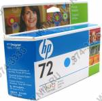 Картридж hp C9371A (№72) Cyan для hp DesignJet T610,  T1100 130ml