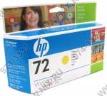 Картридж hp C9373A (№72) Yellow для hp DesignJet T610,  T1100 130ml