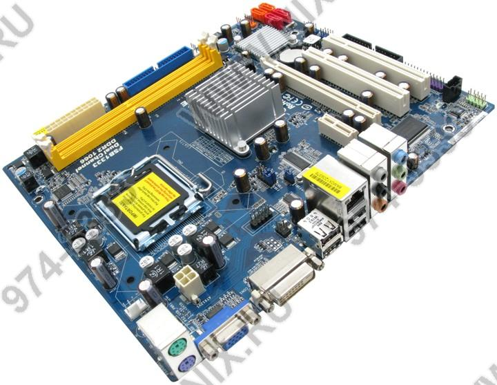 Intel GZ Graphics and Memory Controller Product Specifications