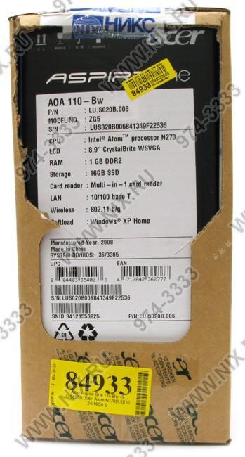 Samsung n310 intel atom n270 16ghz 101 netbook - xp home - black (np-n310-ka01uk)