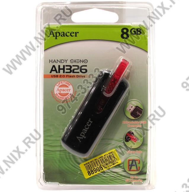 Repair tool for flash drive