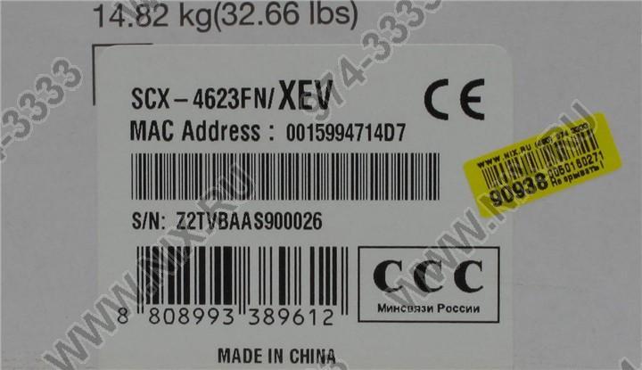 Драйвера для принтера samsung серии scx - kuchadrovru
