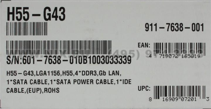 Материнские платы mainboard msi h55-g43 oem msi h55-g43